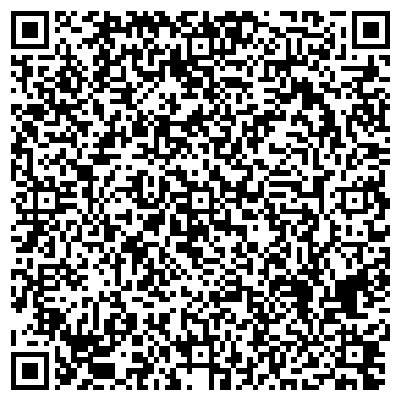 """QR-код с контактной информацией организации Общество с ограниченной ответственностью ООО «СТЕКО Трейдинг"""""""
