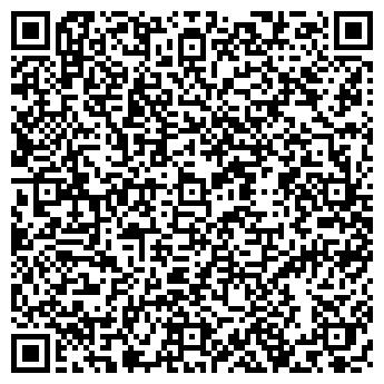 """QR-код с контактной информацией организации Общество с ограниченной ответственностью ООО """"Диалог-турбо"""""""