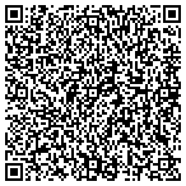 QR-код с контактной информацией организации Вита Климат, ЧП