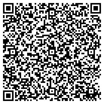 """QR-код с контактной информацией организации АО """"ТД ИРБИС"""""""