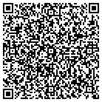 QR-код с контактной информацией организации ДП «СМУ Термо»