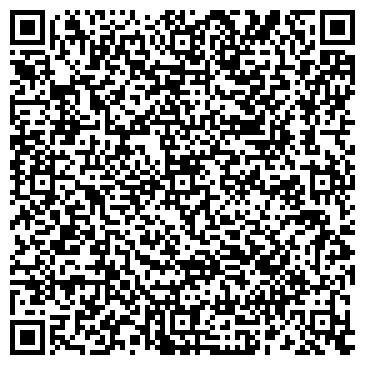 QR-код с контактной информацией организации Брок Сервис Центр