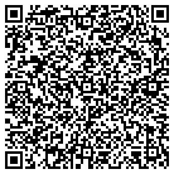 QR-код с контактной информацией организации Колос, ФОП - Газобалонное оборудование