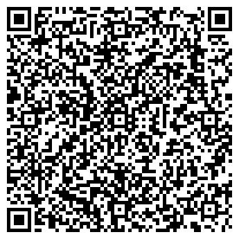 QR-код с контактной информацией организации Хоби Украина, ООО