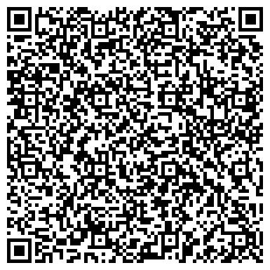 QR-код с контактной информацией организации АКЦЕПТ-ТЕРМИНАЛ АО СЕВЕРО-КАЗАХСТАНСКИЙ ФИЛИАЛ