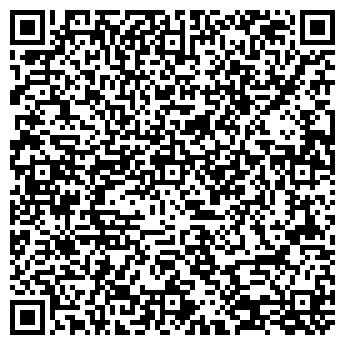 QR-код с контактной информацией организации Вирол-Групп, ООО