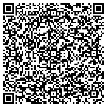 QR-код с контактной информацией организации Григоренко, СПД