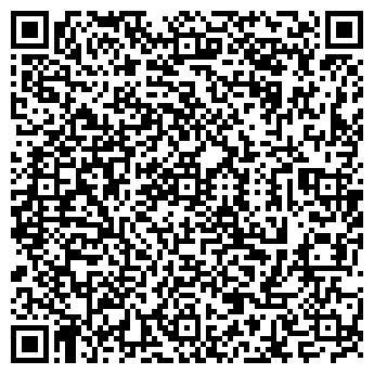 QR-код с контактной информацией организации Интеграл Мастер, ЧП