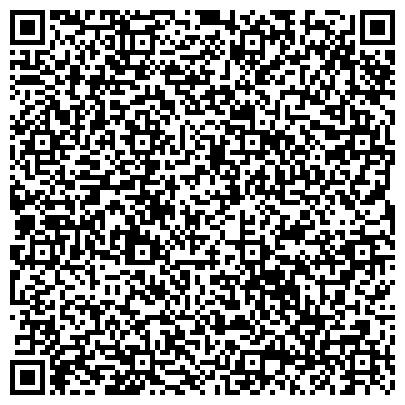 QR-код с контактной информацией организации Стимекс Инжиниринг Групп (Стимекс плюс), ООО