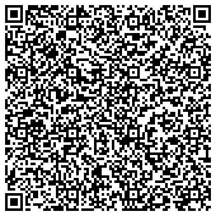 QR-код с контактной информацией организации Стройкомплекс Лтд, ООО, филиал завода Ресурс
