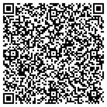 QR-код с контактной информацией организации Верхагро, СПД