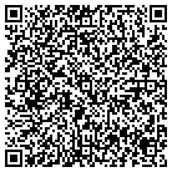 QR-код с контактной информацией организации Магазин «РОДАНС»