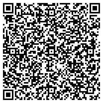 QR-код с контактной информацией организации Эко монтаж, ООО