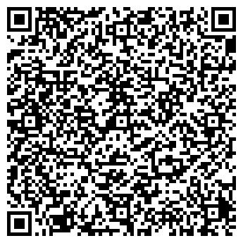 QR-код с контактной информацией организации Аква пром плюс