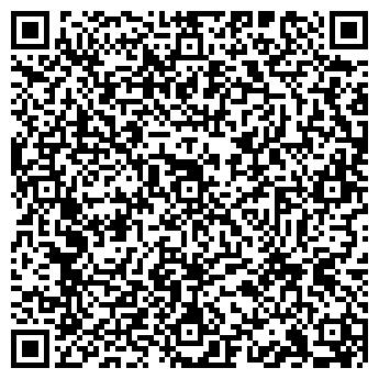 QR-код с контактной информацией организации Тепло+, ООО