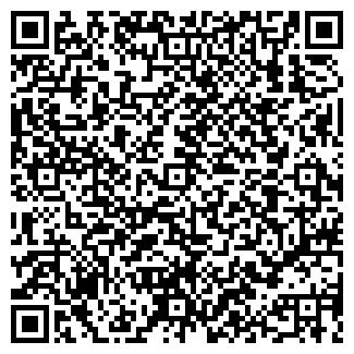 QR-код с контактной информацией организации Мойкер, ООО