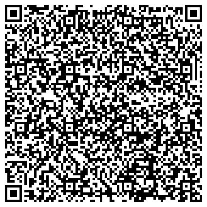 QR-код с контактной информацией организации ЦЕНТР ДОПОЛНИТЕЛЬНОГО ОБРАЗОВАНИЯ ДЛЯ ДЕТЕЙ ПО ФИЗИЧЕСКОЙ КУЛЬТУРЕ СПОРТУ И ЗДОРОВЬЕСБЕРЕЖЕНИЮ МОУ ДОД