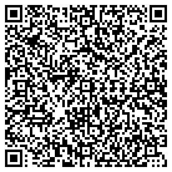 QR-код с контактной информацией организации Пропайп, ООО