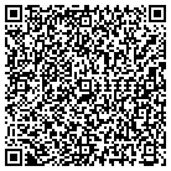 QR-код с контактной информацией организации Эльф-Ко, ЧП