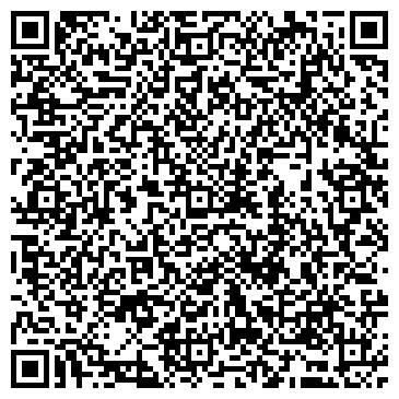 QR-код с контактной информацией организации Донспецресурс, ООО ТД