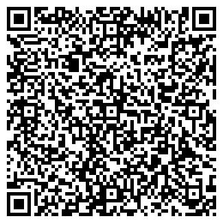 QR-код с контактной информацией организации BODI-CLUB
