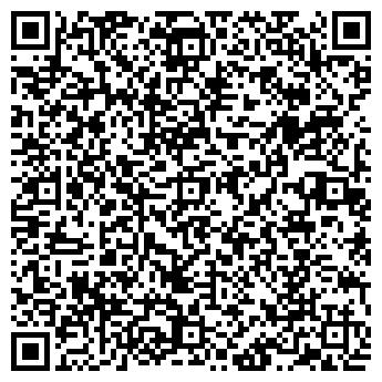 QR-код с контактной информацией организации ЧП Коцюба