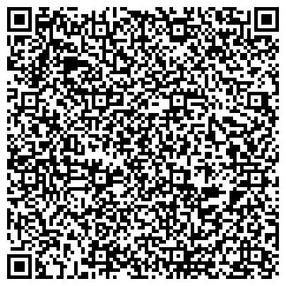 QR-код с контактной информацией организации Брянковский завод фильтров и сепараторов, ООО