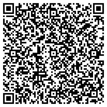 QR-код с контактной информацией организации Адакор, ООО