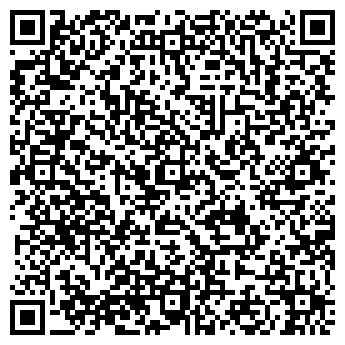 QR-код с контактной информацией организации Общество с ограниченной ответственностью ООО «Амазония»