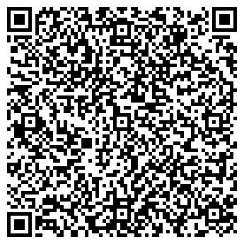 QR-код с контактной информацией организации Лавісс ТОВ