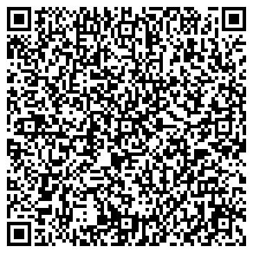 QR-код с контактной информацией организации Эком-Плюс, ООО