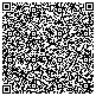QR-код с контактной информацией организации Галеон Лизинговая Компания, ООО