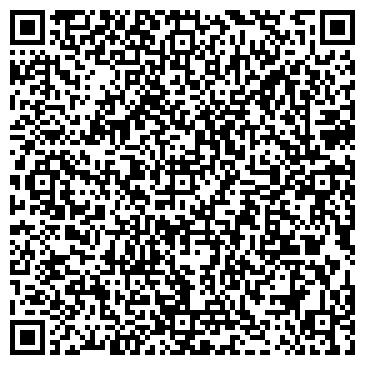 QR-код с контактной информацией организации Олсер, ООО