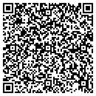 QR-код с контактной информацией организации ФИТНЕС-СТУДИЯ 64