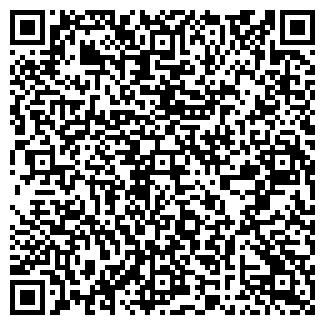 QR-код с контактной информацией организации Общество с ограниченной ответственностью Bremgas