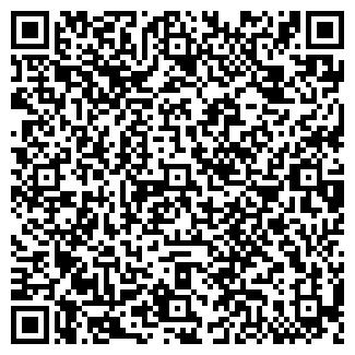 QR-код с контактной информацией организации ООО Арнея