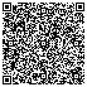 QR-код с контактной информацией организации Версаль Ю.З.