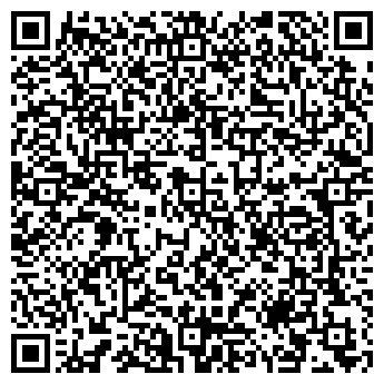 """QR-код с контактной информацией организации Общество с ограниченной ответственностью ТОВ """"Дифрано Юнион"""""""