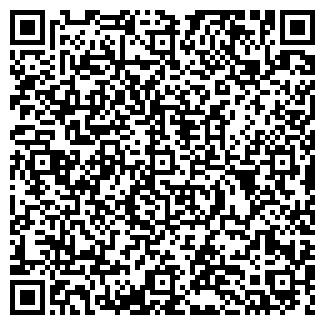 QR-код с контактной информацией организации ЧП Руднев