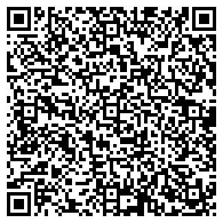 """QR-код с контактной информацией организации ПП """"СНАБ"""""""