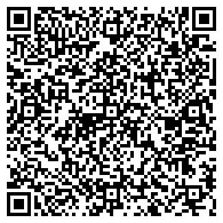 QR-код с контактной информацией организации «Асоль»