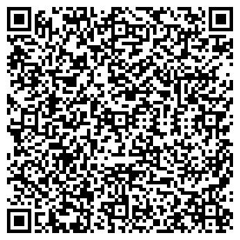 QR-код с контактной информацией организации Антарс-В, ЧП