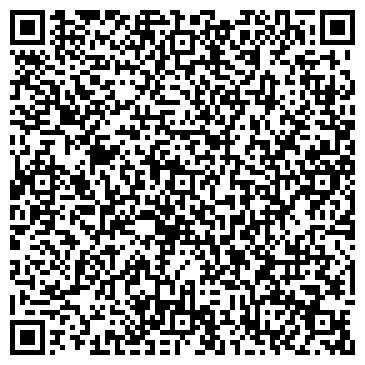 QR-код с контактной информацией организации Магазин Гидротехника, ООО