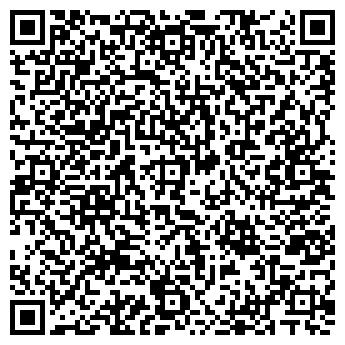 QR-код с контактной информацией организации АЛВОТРЕЙТ ТОО