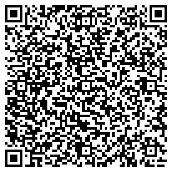 QR-код с контактной информацией организации Солий ПКФ