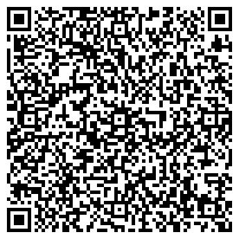 QR-код с контактной информацией организации ПЕРЕДОВИК, ООО