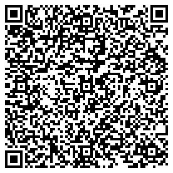 QR-код с контактной информацией организации ПП «Бувір»