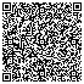 QR-код с контактной информацией организации Эко-блок, ЧП