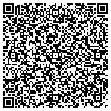 QR-код с контактной информацией организации Астек, ЧП
