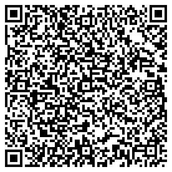 """QR-код с контактной информацией организации Общество с ограниченной ответственностью ООО""""МАГРЕСТ"""""""